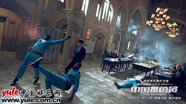 中国推销员以好莱坞的模式推销中国剑指616